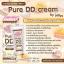 Pure DD Cream by jellys ดีดีครีมเจลลี่ หัวเชื้อผิวขาว thumbnail 7