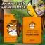 แผ่นมาร์กหน้าลายสัตว์ SNP ANIMAL MASK ( Tiger Wrinkle Mask) 1กล่องมี 10แผ่น thumbnail 5