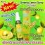 Ginseng Lemon whitening spray By jeezz สเปรย์ฉีดผิวขาว โสมมะนาว thumbnail 1