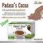 Padaso 's cocoa พาดาโซ่ เอส โกโก้ thumbnail 2