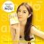 อมาโด้ ชิเรรุ AMADO Shireru กล่องเหลือง thumbnail 4