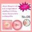 AAC Lovely Candy Blush บลัชออน เนื้อคุ๊กกี๊ No.8 thumbnail 1