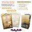 ผงมาร์คหน้าทองคำ24K Gold Pearl Powder Mask Cathy Doll thumbnail 1
