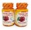 Acerola Cherry 1,000mg plus Zinc 30 เม็ด thumbnail 2