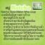 สบู่ Natcha Gluta Melon White soap thumbnail 2