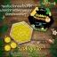 มาส์กลูกผึ้ง B'secret Golden Honey Ball thumbnail 9