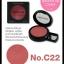 sivanna colors mousse bouce up cheek NO.C22 thumbnail 1
