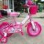 จักรยานเด็ก ยี่ห้อ LA ลายลิขสิทธิ์ Hello Kitty thumbnail 1