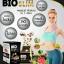 Bio detox Clip Brand ไบโอดีท๊อกซ์ thumbnail 2