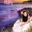 นิยาย : หัวใจตกกระไดพลอยรัก : หนึ่งจันทร์ มายโรส โดย Book for Smile thumbnail 1