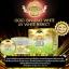 Gold ginseng lemon uv white perfect spf 50 (เดย์ครีม) thumbnail 2