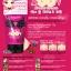 Sexy Soon Breast Cream เซ็กซี่ซูนเบสท์ครีม Cathy Doll thumbnail 5