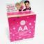 Cathy Doll AA Air Cushion Soft SPF50 PA+++(เบอร์ 25 ) สำหรับผิวคล้ำถึง2สี thumbnail 3