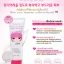 Cathy Doll Ready 2 WHITE Whitener Body Lotion thumbnail 2