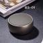 ลำโพง Bluetooth จาก Trangu แท้ (สีเงิน-ทอง) thumbnail 3