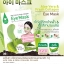 Aloe Vera Fresh Collagen Eye Mask Baby Bright thumbnail 2
