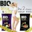 Bio detox Clip Brand ไบโอดีท๊อกซ์ thumbnail 4