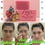 Yuri White Nano Soap ยูริ ไวท์ นาโน โซป thumbnail 6