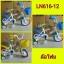 """จักรยานเด็กรุ่นใหม่ ขนาดวงล้อ 10"""" สีฟ้า thumbnail 2"""