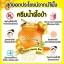 ครีมน้ำผึ้งป่า B'Secret Forest Honey Bee Cream thumbnail 5