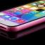 """เคส iPhone 6/6s 4.7"""" Armor Case (Floveme แท้ สีชมพู) thumbnail 8"""