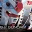 RG 1/144 RX-78-2 GUNDAM อาร์เอ็กซ์ 78-2 กันดั้ม thumbnail 2