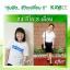 Kaybee Perfect เคบี เพอร์เฟค อาหารเสริมลดน้ำหนัก หุ่นฟิต ชีวิตเปลี่ยน!! thumbnail 8