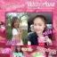 สบู่แครอท ไวท์ออร่า White aura miracle carrot soap thumbnail 8