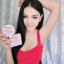Pure underarm cream by jellys ระงับกลิ่นกาย thumbnail 5