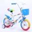 """จักรยานเด็กรุ่นใหม่ ขนาดวงล้อ 10"""" สีฟ้า thumbnail 1"""