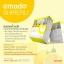 อมาโด้ ชิเรรุ AMADO Shireru กล่องเหลือง thumbnail 5