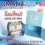 LS Omatiz Collagen Peptide โอเมทิซ คอลลาเจน เพียว (25 ซอง) thumbnail 1