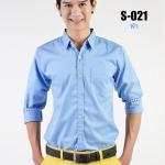 เสื้อเชิ้ตผู้ชายสีฟ้า S-021