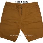 กางเกงขาสั้น MC พรีเมี่ยม 1306-3 สีกาแฟ