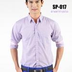 เสื้อเชิ้ตผู้ชายลายตารางสีม่วง SP-017