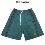 กางเกงขาสั้น SPORT 7 รหัส719 สีทะเลอ่อน