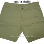 กางเกงขาสั้น MC พรีเมี่ยม 1306-18 สีเขียวขี้ม้า