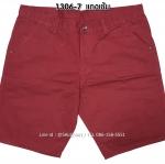 กางเกงขาสั้น MC พรีเมี่ยม 1306-7 สีแดงเข้ม
