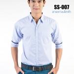 เสื้อเชิ้ตแขนยาวลายทางเล็กสีฟ้า SS-007