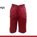 กางเกงสามส่วน รุ่น314 (สีแดงปูน)