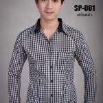 เสื้อเชิ้ตผู้ชายลายสก๊อตสีดำ SP-001