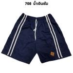 กางเกงขาสั้น SPORT 7 รหัส708 สีน้ำเงินเข้ม
