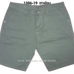 กางเกงขาสั้น MC พรีเมี่ยม 1306-19 สีเทาอ่อน