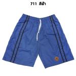 กางเกงขาสั้น SPORT 7 รหัส711 สีฟ้า