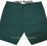 กางเกงขาสั้น MC พรีเมี่ยม 1306-9 สีเขียวหัวเป็ด