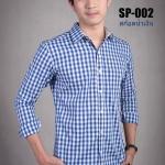 เสื้อเชิ้ตผู้ชายลายสก๊อตสีน้ำเงิน SP-002