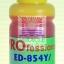 """น้ำหมึก MIRACLE Pro 100 cc for EPSON ED-854 """"YELLOW"""" มีสาร UV ป้องกันแสงแดด thumbnail 1"""