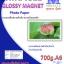 กระดาษแม่เหล็กเนื้อมัน 700G (กันน้ำ) ขนาด A6 (4*6) thumbnail 1