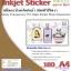 สติ๊กเกอร์อิงค์เจ็ทกันน้ำ ชนิดพีวีซี InkJet Sticker PVC ( Water Resistance) thumbnail 1