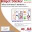 สติ๊กเกอร์อิงค์เจ็ทกันน้ำ ชนิดเพ็ทใสเงา PET 40 Micron ขนาด A4 จำนวน 20 แผ่น thumbnail 1